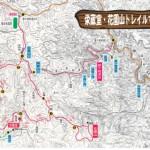 栄蔵室・花園山トレイルマップ