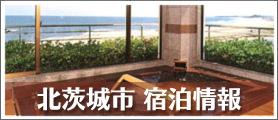 top_banner1001_02