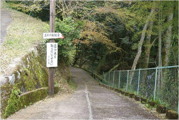 浄蓮寺05