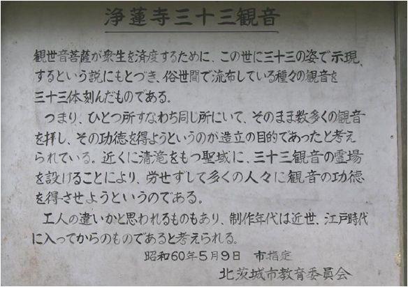 浄蓮寺06